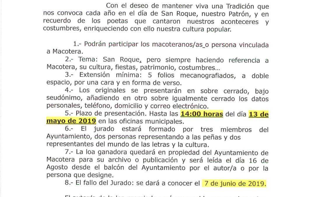 Concurso de loa a San Roque 2019